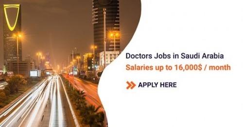 Jobs for Doctors in Saudi Arab