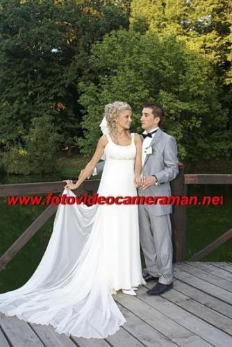 Oferte Filmari video nunti 201